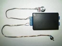 Плата управления стоматологическим микромотором
